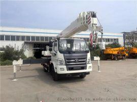 山东12吨吊车厂家 福田12吨吊车 国五新款