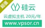 网站服务器——中国领先的ftp空间市场广阔,值得您的信赖