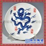 景德鎮陶瓷人像畫像裝飾盤掛盤辦公室書桌飾品紀念盤來圖定製