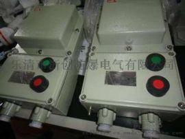 380/220V变12V防爆变压器定做厂家