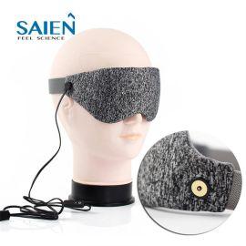 赛恩旅行便携式加热温控磁疗远红外石墨烯热敷睡眠眼罩