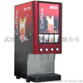 武汉哪里有 咖啡机的