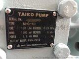 TAIKO PUMP NHG-5C日本TAIKO泵