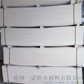 玻镁平板一张报价、阻燃无机玻镁板厂家