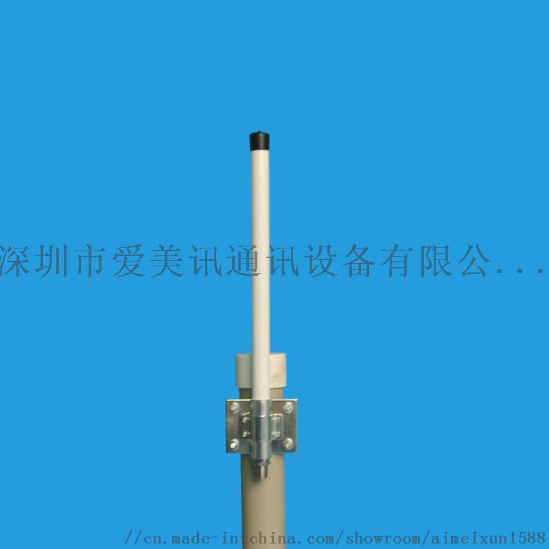 4g 室外天线 高增益4g lte 全频段天线 800-2700MHz 10db 4g天线