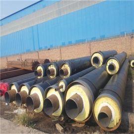 20#硅酸钙蒸汽钢套钢保温管厂家优势