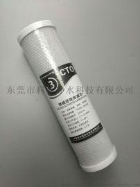 10寸CTO压缩烧结活性炭 净水器纯水机滤芯