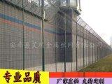 哪里有监狱钢网墙、监狱隔离网墙、监狱围墙网