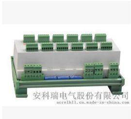 ARU系列浪涌保护器 安科瑞浪涌保护器