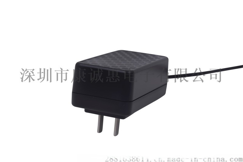 19V1A日规扫地机电源适配器充电器 过PSE认证