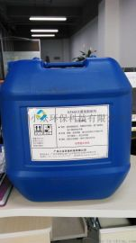 供应缓蚀阻垢剂 循环水软化处理阻垢剂 锅炉阻垢剂