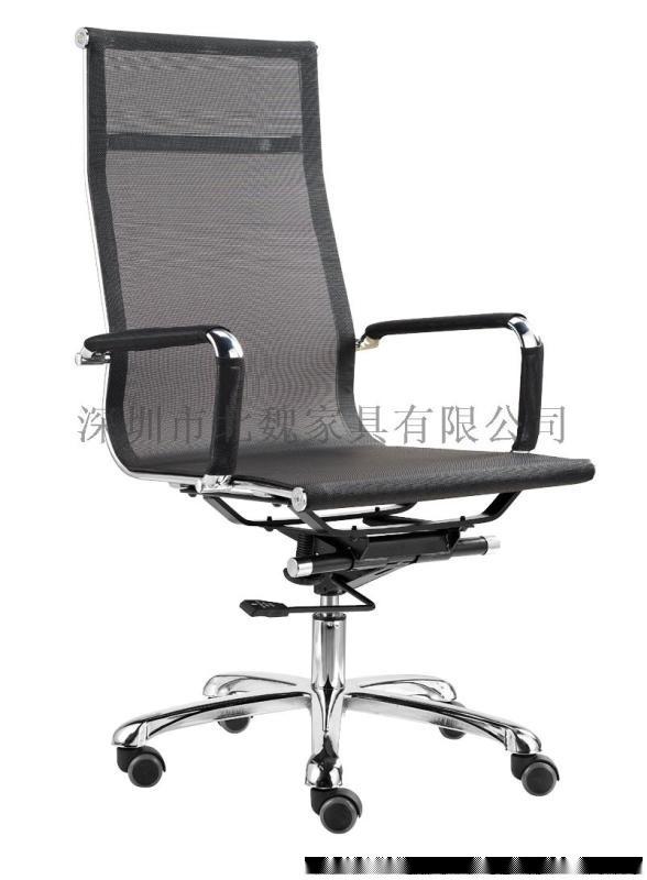深圳时尚办公椅子,纳米网布转椅