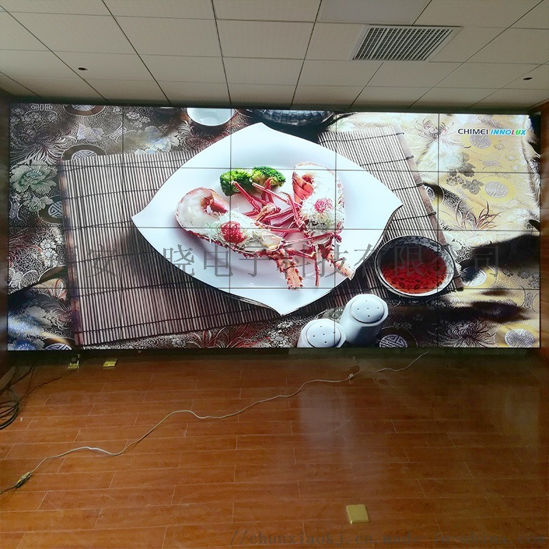 延安LED三星液晶拼接屏55寸窄边3.5mm显示器