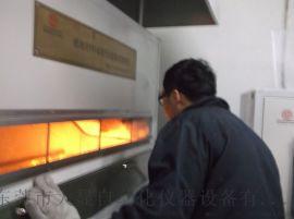 铺地材料燃烧性能,铺地材料辐射热通量