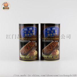 厂家直销圆形纸筒/纸管防潮可可粉包装易拉纸罐定制