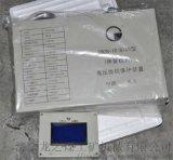 GWZB-10(6)GC型高壓微機保護裝置功能齊全