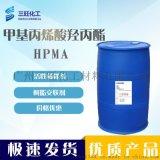 HPMA 甲基丙烯酸羟丙酯 27813-02-1