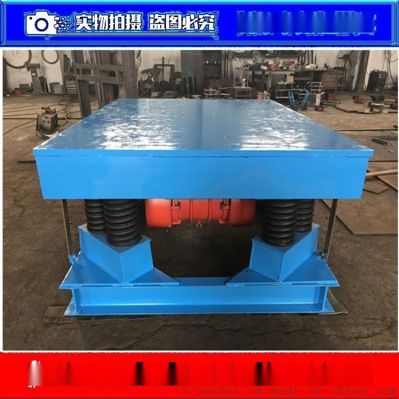 鑄造砂處理設備、鑄造提升機、宏達三維振動平臺