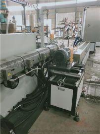 Pp塑料螺旋护套缠绕管生产线