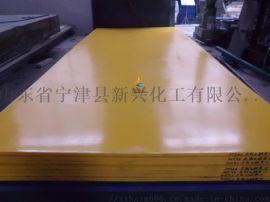耐腐蚀聚乙烯板A高分子聚乙烯板A聚乙烯板实体厂家