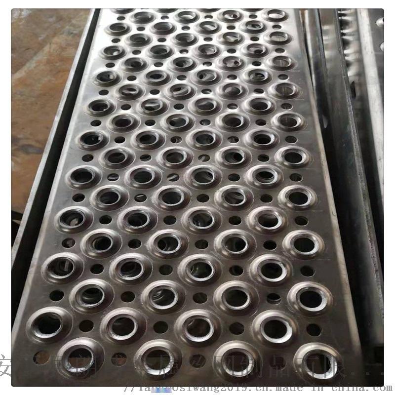 定制冲孔板 车辆脚踏防滑板 圆孔鱼眼翻遍冲孔踏步板