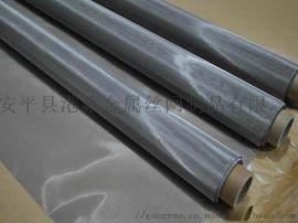 不锈钢过滤网 不锈钢编织网 宽幅不锈钢网