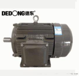 德东YE2-315L-10  75KW节能电机