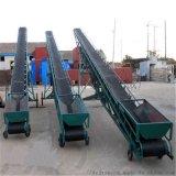 移动式小麦输送机 加挡边式散料输送机xy1