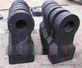 焦作破碎机锤头厂家直销、制砂机锤头、衬板、反击板