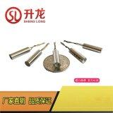 模具發熱管模具乾燒電熱管加熱管單端發熱棒