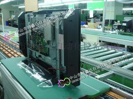 中山电视机生产线,触摸屏装配线,显示屏老化线