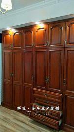 长沙欧式原木家具、原木木门、衣帽间定做客户在线