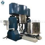 耐高溫導熱膠攪拌機 密封膠攪拌機 雙行星混合攪拌機