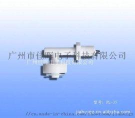 支持混批 PL-35 塑料PP 液位开关 电子式