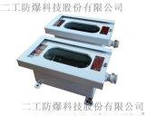 長沙管廊防爆光柵探測器雙光束對射