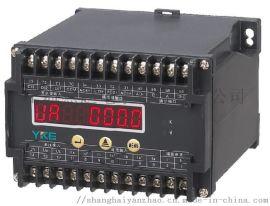上海燕趙LED顯示多功能變送器