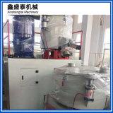 高速混合机机组 混合机 高混机 立式高速混合机