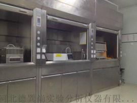 不锈钢通风柜  不锈钢通风橱 可接受订制