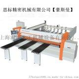 蘇州供應可定做電子鋸/可自動化連線木工數控裁板鋸