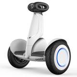 小米九號平衡車Plus 智慧代步兩輪電動雙輪車