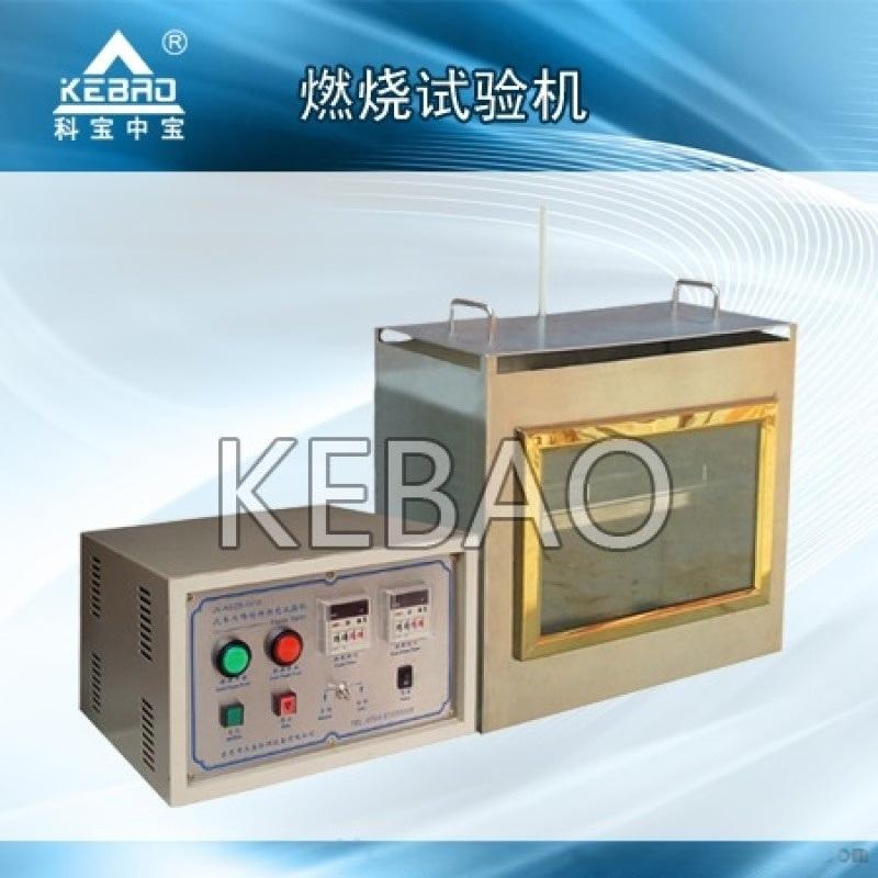 UL94水平垂直燃烧试验机塑料燃烧性能测定仪