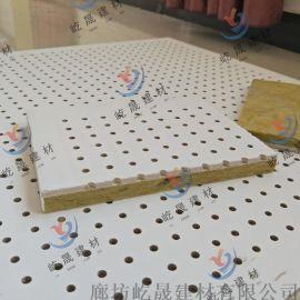 岩棉复合板穿孔吸音板 厂家直销硅酸钙板吸音吊顶
