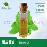 留蘭香油6485-40-1天然植物精油