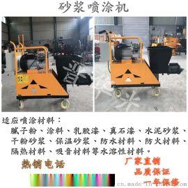 新款砂浆喷涂机新疆砂浆腻子喷涂机品质厂家