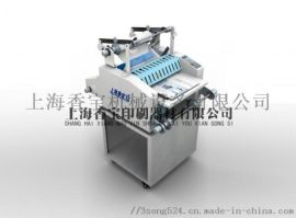 上海香宝XB-V18T防卷曲 收卷 分切刀覆膜机