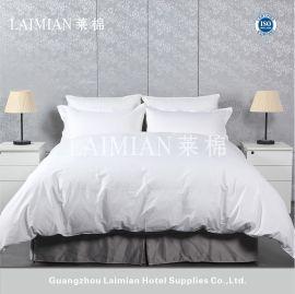 广州莱棉酒店床上用品套件 床品四件套 床单被套枕套