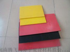 超耐磨防腐蚀高分子聚乙烯板 可定制加工