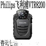 飛利浦8200 記錄儀