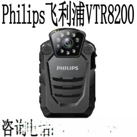 飞利浦8200 记录仪