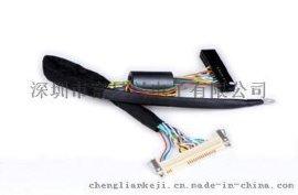 LVDS屏线线束30pin-51pin